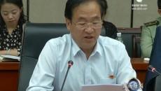 黄南州组织召开全州文物安全工作会议