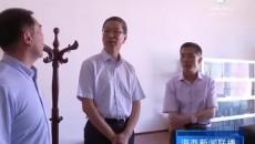 中广联合会副会长胡占凡来海西州调研
