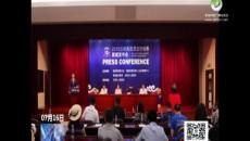 2018玉树高原漂流赛世锦赛8月激战三江之源