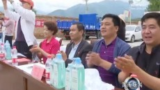 """省演艺集团下基层开展""""七一""""主题党日活动"""