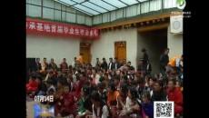 """玉树州第二届""""央果玛嘎玛噶智""""唐卡学术研讨会召开"""