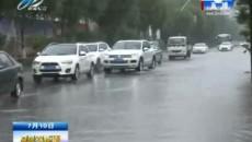 今晨:西宁市排水公司全员出动保障道路无积水