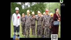玉树州藏医院新制剂中心项目开工