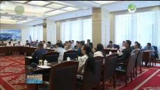 省文明委召开全体会议