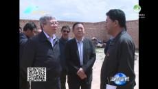 国务院扶贫办副主任欧青平一行到海南州调研脱贫攻坚工作