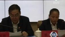 黄南州红十字会召开第二次全州会员代表会议