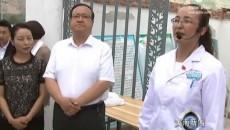 黄南新闻联播 20180702
