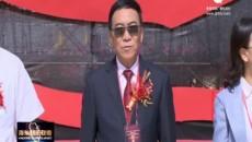 青海省第三届丝路花儿艺术节河湟民俗文化节暨第十七届土族安召纳顿艺术节在海东市民和县开幕