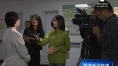 嘉兴市新闻媒体团在都兰采访报道援青工作