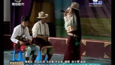 第六届藏区拉伊演唱赛在海南州共和县开赛