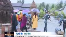 河湟民俗文化助推旅游发展