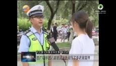 """德令哈市交警大队""""集赞代罚""""控制违法行为"""