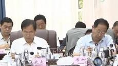 黄南州对培养选拔优秀年轻干部工作提出具体要求