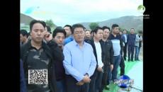 海南新闻联播 20180713
