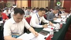 支持深度贫困地区文化建设工作会议 在青海召开 雒树刚讲话 王建军致辞