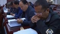 河南县召开生态环境保护大会暨中央环保督察整改工作推进会