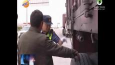 打击公路涉路违法犯罪行为专项整治行动