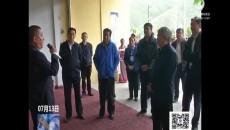 青海省深度贫困地区脱贫攻坚现场推进会在玉树召开