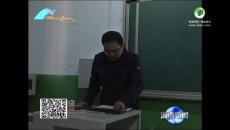 贵南:全力推进教育事业跨越式发展