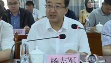 黄南新闻联播 20180704