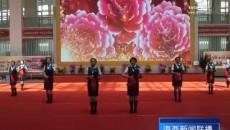 天峻县举办全县征兵工作启动仪式