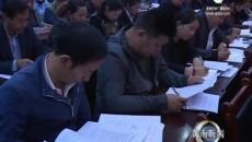 河南县召开创建藏区社会治理示范区动员大会及创建民族团结进步示范区工作推进会