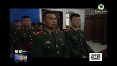 """玉树消防支队开展庆""""七一""""演讲比赛"""