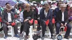 同仁县举办庆祝建党97周年暨改革开放40周年庆祝大会