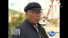 兴海:街头频变化 市容市貌有看点