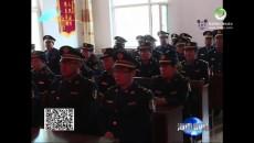 共和县城镇管理局举行换装仪式
