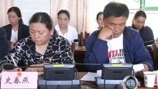 黄南州人大常委会机关召开2018年度创建民族团结进步示范州示范单位推进会