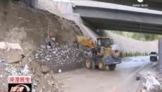 民小公路大峡出口塌方正在维修 预计16号通车