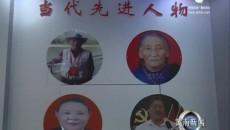 """河南县开展""""共庆党的生日 不忘初心 坚定信念跟党走""""实践活动"""