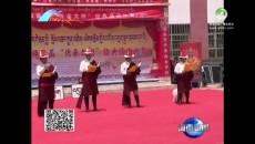 兴海县传承中华优秀文化 让经典引领时尚