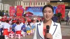 黄南新闻联播 20180629