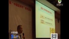 省第四人民医院专家团在玉树开展大型义诊巡讲活动