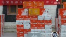 大力支持黄南州宗教事业 共谱津青民族团结新篇章