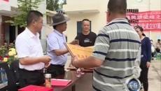 """同仁县隆务镇举行""""不忘初心·永远跟党走""""庆七一文艺汇演"""