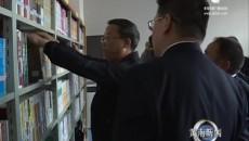 省总工会党组成员常伟宁一行莅临河南县调研指导工作
