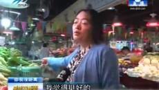 惠民:城西区多措并举稳控菜价