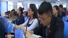 海东市团员青年学习共青团十八大精神