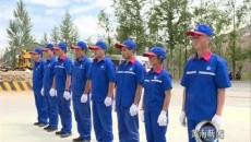 黄南州安监局组织开展加油站火灾事故应急演练