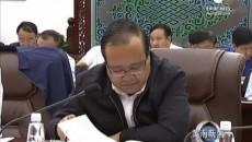 黄南州抓牢政治思想建设 激励关键少数新时代新担当新作为