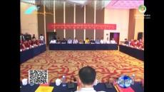 2018藏语系佛学院院际交流座谈会在贵德举行
