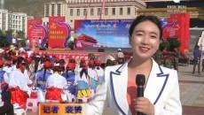 黄南新闻联播 20180701