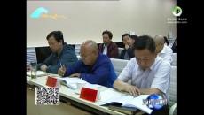 海南州委中心组召开《中华人民共和国监察法》报告会