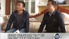 """黄南州委常委 组织部长蒋跃成""""七一""""前夕走访慰问州""""两新""""组织困难党员"""