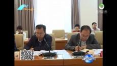 海南州人才工作领导小组第十三次会议召开