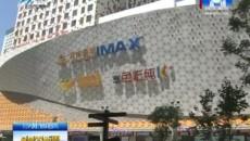 建设:商业综合体提升西宁城市魅力