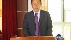黄南州十五届人大常委会召开第十三次会议